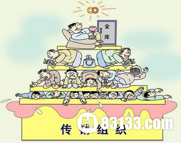 资讯生活【图】炫富有陷阱!揭秘微传销 教你微商怎么做